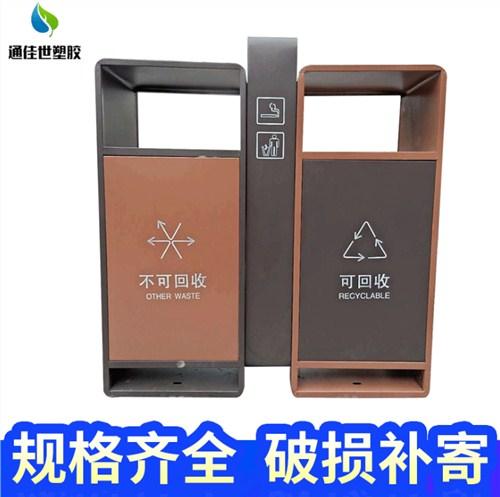 荆门户外环保分类垃圾桶厂家 来电咨询 武汉通佳世塑胶供应
