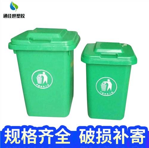 湖北户外分类不锈钢垃圾桶生产厂家