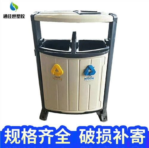 随州20L家居垃圾桶生产商 来电咨询 武汉通佳世塑胶供应