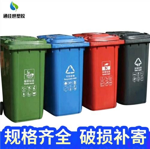 黄石户外环保分类垃圾桶供应商 来电咨询 武汉通佳世塑胶供应