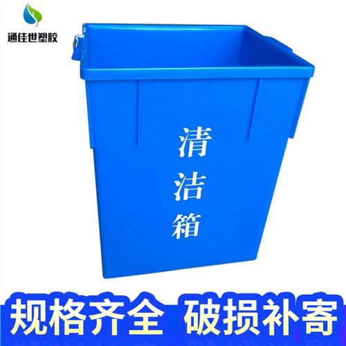 利川52L脚踏医疗垃圾桶多少钱 来电咨询 武汉通佳世塑胶供应