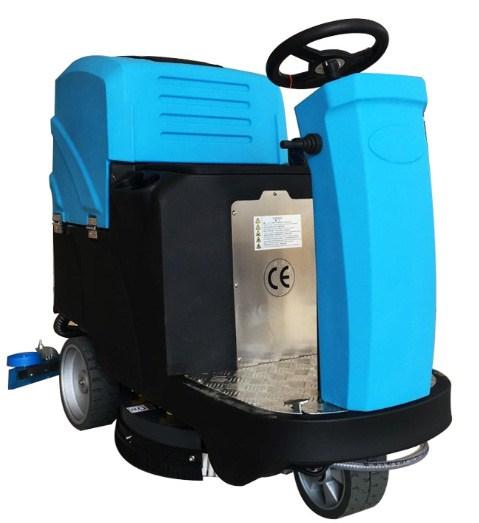 鄂州体育馆驾驶式洗地机销售点 欢迎咨询 武汉驰诚清洁设备yabo402.com