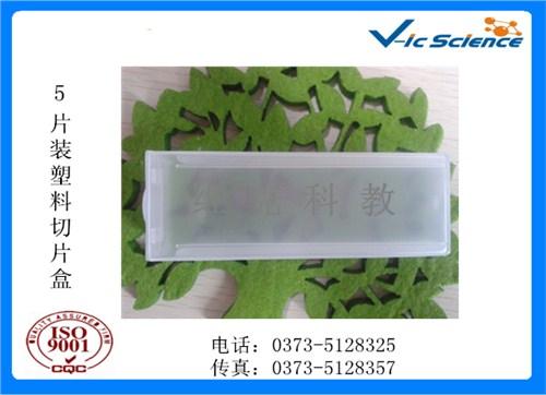 生物切片盒_河南生物切片盒_河南生物切片盒厂家_维克科教供