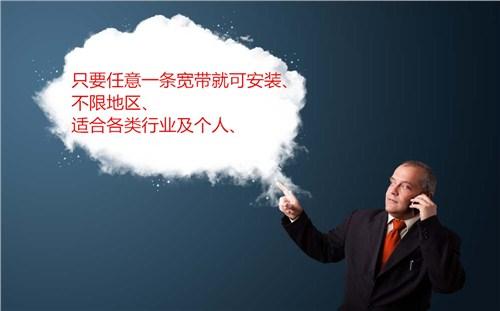 北京金世网联机电设备科技有限公司