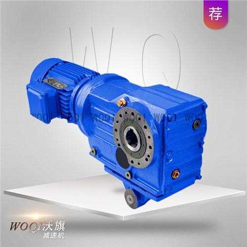 云南RV130-BLY1-180-3KW齿轮减速机价格,齿轮减速机
