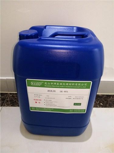 陕西铝拉伸清洗剂价格 昊坤供应