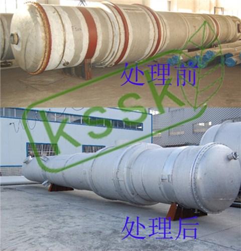 不锈钢酸洗钝化剂厂家 昊坤供应