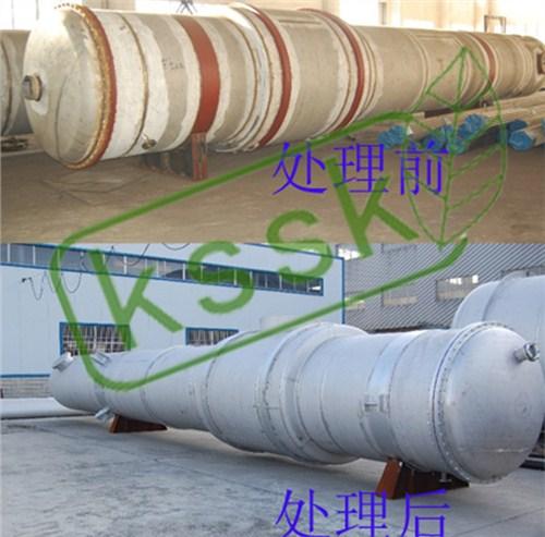 淮北不锈钢本色钝化剂 昊坤供应