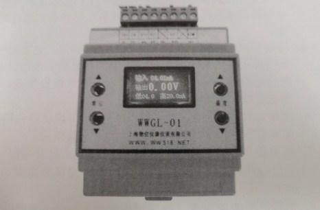 上海物位仪器仪表有限公司