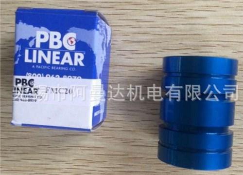 PBCLinear轴承代理