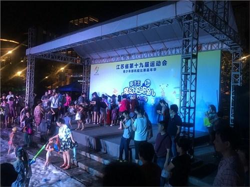 惠山区产品宣传视频承办 铸造辉煌「无锡博茂启域文化传媒供应」