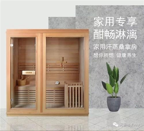 无锡博瑞节能采暖设备有限公司