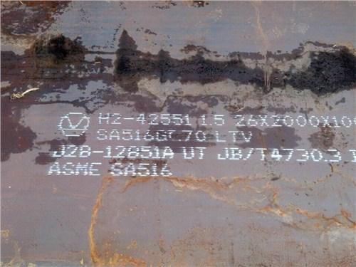阜阳新钢SA516GR70美标容器板,SA516GR70美标容器板