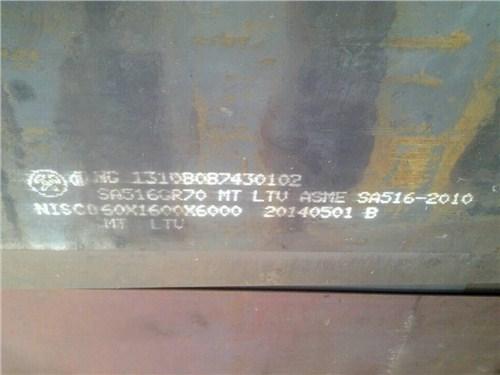 淄博南钢经销商销售SA516GR70美标容器板 来电咨询「无锡策合商贸供应」