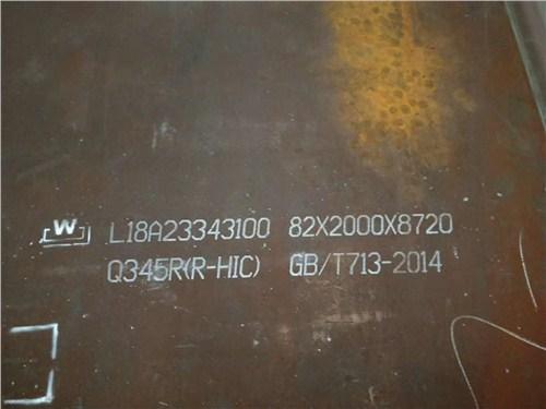 常州Q345R5x1500「无锡策合商贸供应」