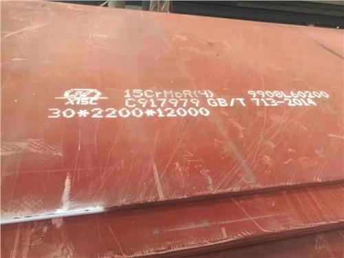 广州SA516Gr.70新钢经销商「无锡策合商贸供应」