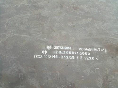 阜宁新钢15CrMoR,15CrMoR