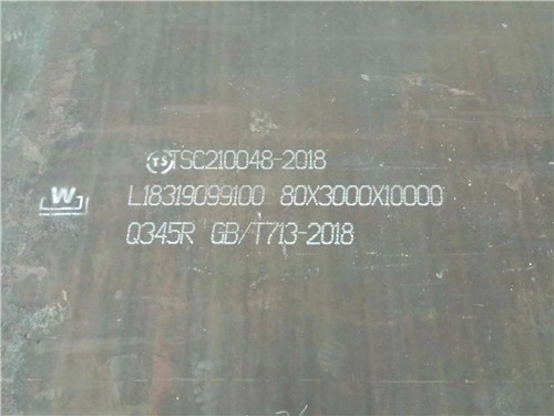靖江低温冲击Q345R容器板 信息推荐「无锡策合商贸供应」