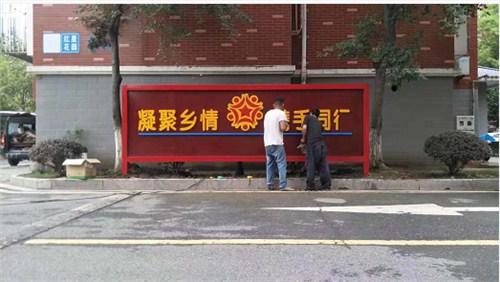 上海优质大型发光字源头直供厂家 和谐共赢「无锡市传奇广告供应」