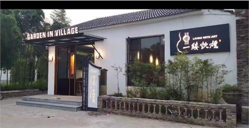 上海优良壁灯 创新服务「无锡市传奇广告供应」