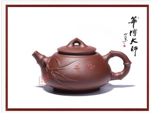 宜兴丁萍紫砂壶「宜兴华博园紫砂供应」