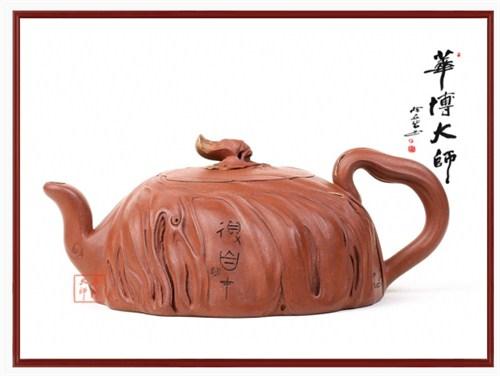 93年宜兴紫砂壶邮政「宜兴华博园紫砂供应」