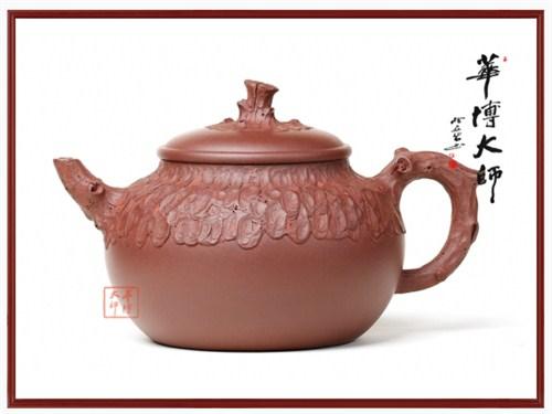 1968年宜兴紫砂壶「宜兴华博园紫砂供应」