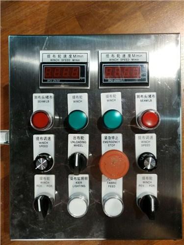 銅陵不銹鋼電氣柜專業生產定制 和諧共贏 無錫市駿力成套設備供應
