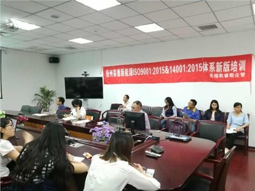 广东环境体系认证公司,环境体系认证