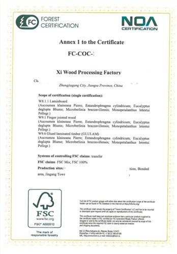 fsc国际森林认证吗,森林认证