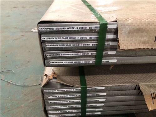 上海304D不锈钢厚板行情 服务至上 无锡迈瑞克金属材料供应