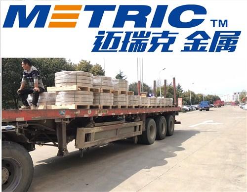江苏无锡904不锈钢平板板 来电咨询 无锡迈瑞克金属材料供应