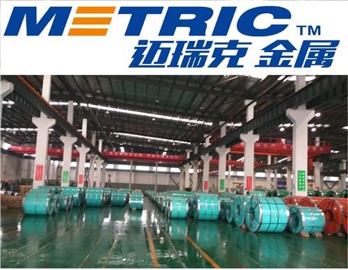 上海304不锈钢卷的供应商 欢迎咨询 无锡迈瑞克金属材料供应