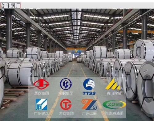 无锡904L不锈钢卷代理商 欢迎来电 无锡迈瑞克金属材料供应