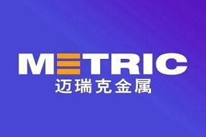上海不锈钢扁钢的皇冠体育hg福利|官网商 欢迎来电 无锡迈瑞克金属材料皇冠体育hg福利|官网