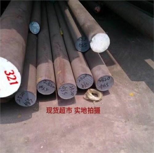 無錫市場316不銹鋼棒貨源 歡迎來電 無錫邁瑞克金屬材料供應