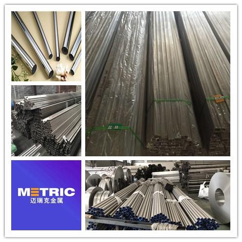 无锡2205不锈钢装饰管需要多少钱 无锡迈瑞克金属材料供应