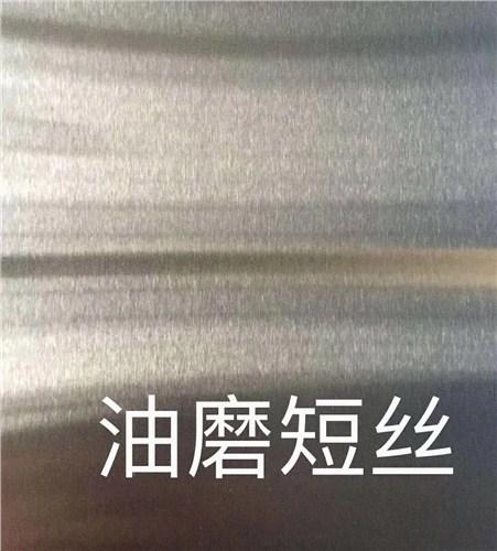 无锡304D不锈钢拉丝板代理商 无锡迈瑞克金属材料供应