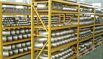 上海不锈钢弯头需要多少钱 推荐咨询 无锡迈瑞克金属材料皇冠体育hg福利|官网