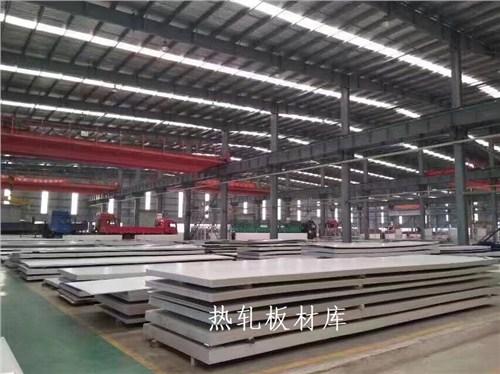 201不锈钢板材货源 推荐咨询「无锡迈瑞克金属材料供应」
