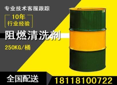 苏州工业清洗剂生产厂家 环保清洗剂批发价格送货上门 盛斯源供