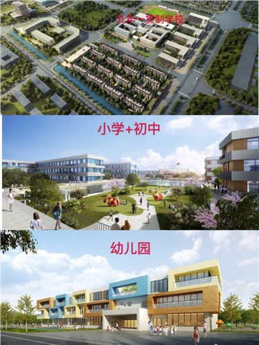 上海品牌楼盘宝龙世家,宝龙世家