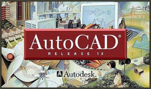 扬州专业AUTOCAD软件哪家好,AUTOCAD软件