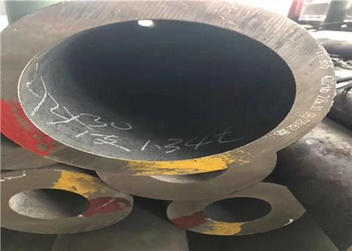 杭州20crmo无缝钢管,20crmo无缝钢管