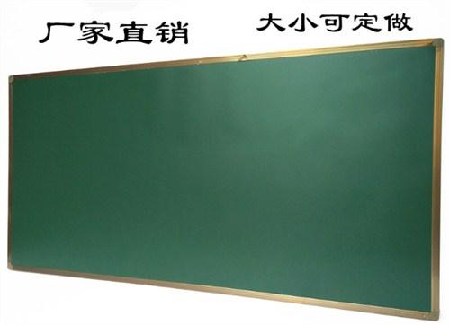 家用黑板墙定制 留言小黑板 定做磁性黑板 优雅供