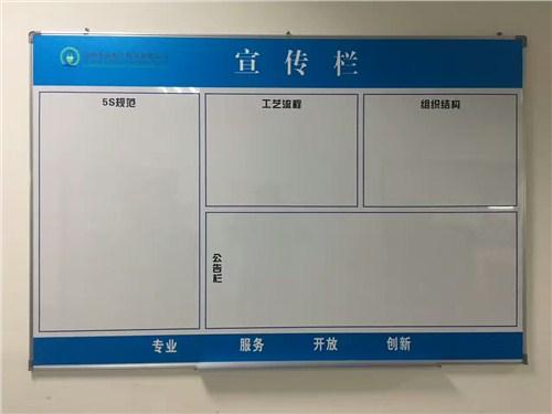 生产车间看板定做 车间管理看板 工位信息看板 优雅供
