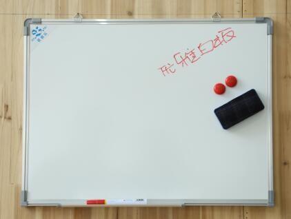 如何清洁磁性白板 磁性白板厂家 磁性白板价格 优雅供