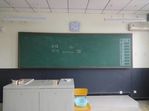 磁性绿板厂家 无锡黑板定制 教学黑板 优雅供