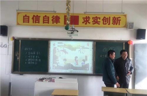 江苏多媒体黑板厂家 学校黑板定制尺寸 教学黑板的价格 优雅供