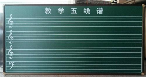 五线谱教学黑板厂家 五线谱教学黑板定制 教学黑板价格 优雅供